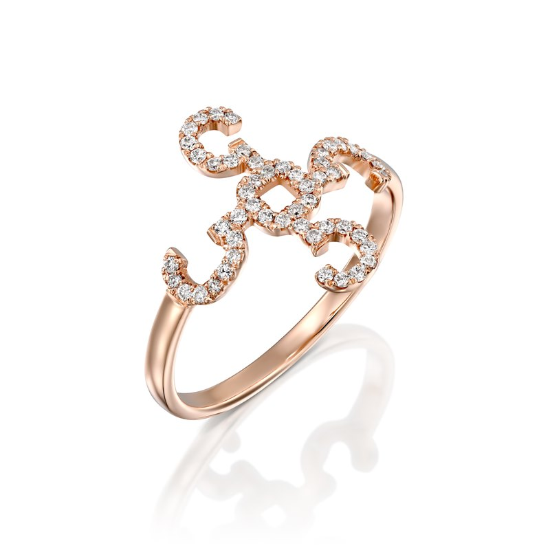 Naama Rose gold Ring