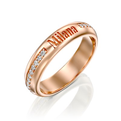 Milana Red Gold Ring
