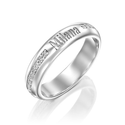 Milana White Gold Ring