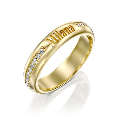 Milana Yellow Gold Ring